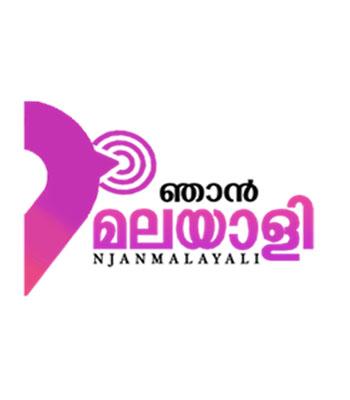 Njan Malayali Radio