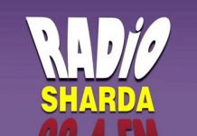 Radio Sharda FM 90.4 Jammu