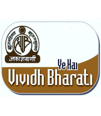 Radio Vividh Bharti AIR