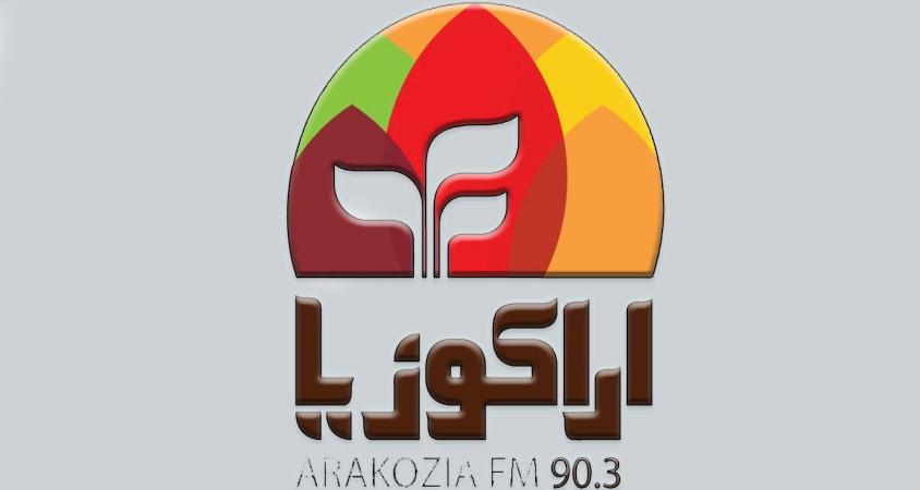 Arakozia FM 90.3