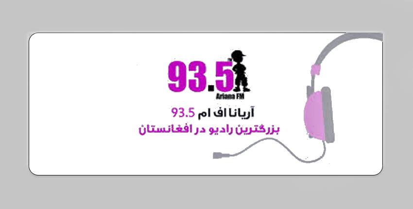 Radio Ariana