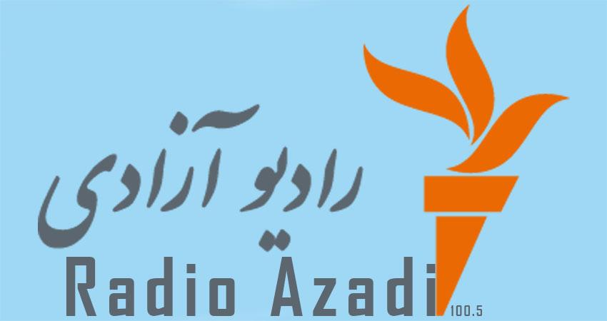 Azadi Radio 100.5 FM