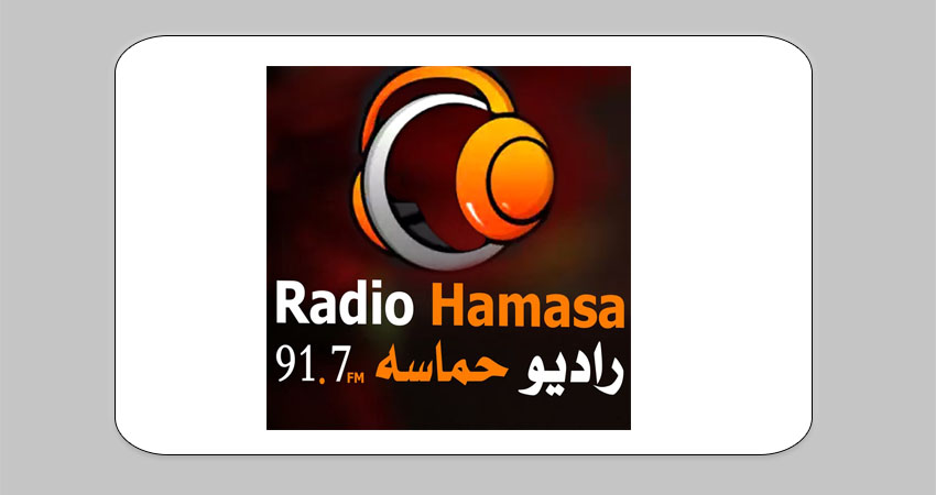 Radio Hamasa