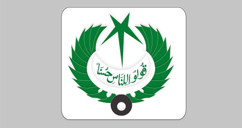 Radio Saut Ul Quran