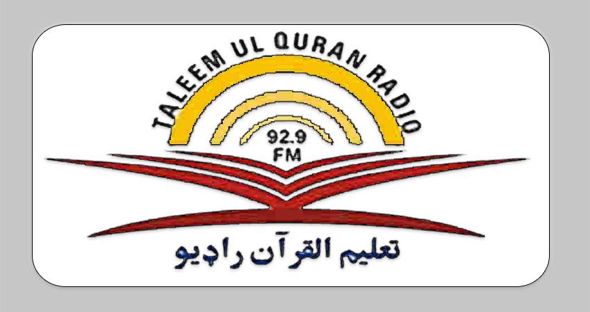 Taleem ul Quran Radio