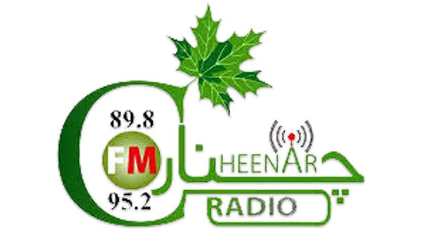 Chinar Radio