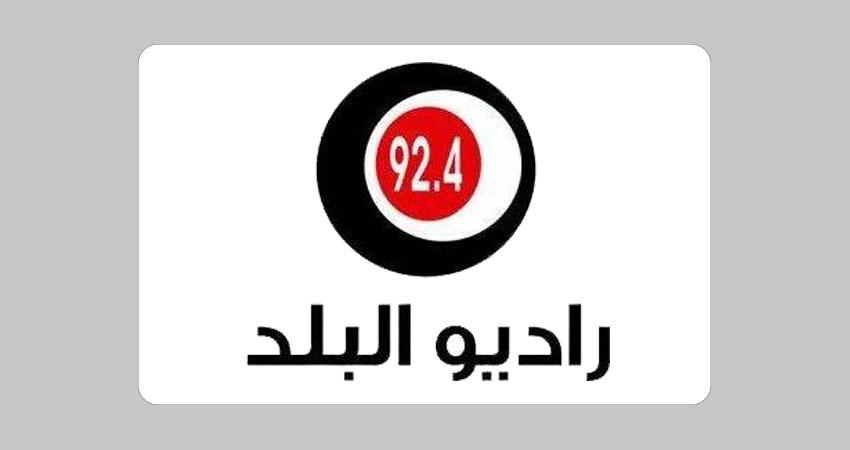 Radio Al-Balad
