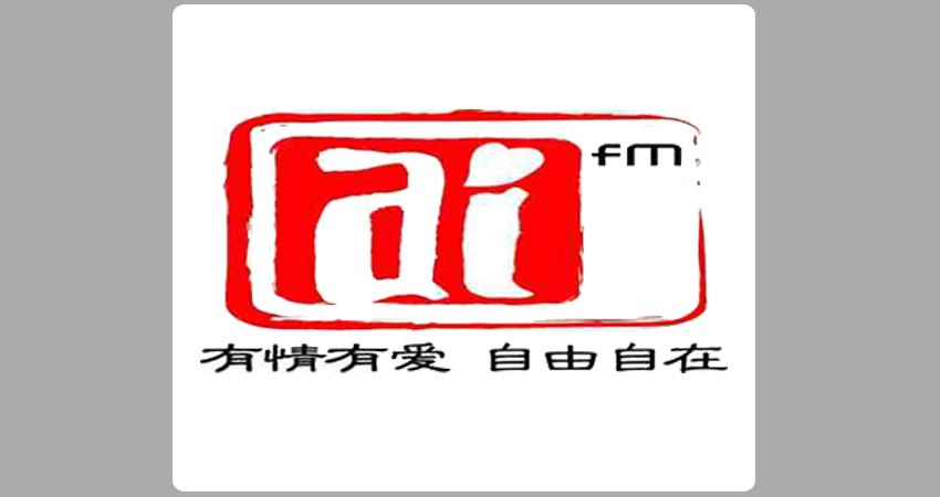 Ai FM 89.3