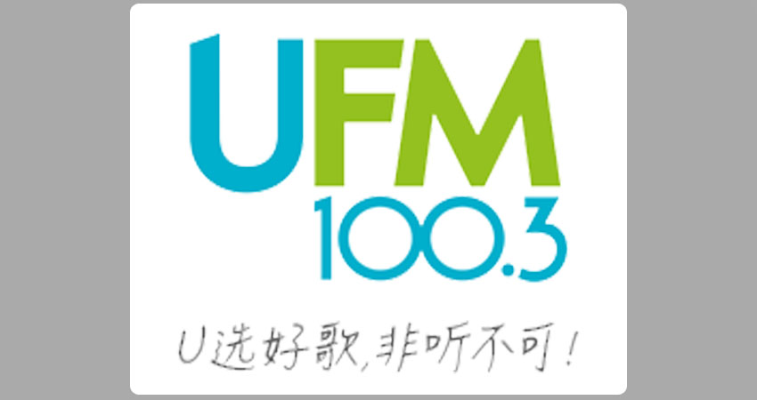 U FM 100.3