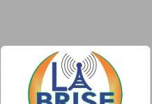 La Brise FM 104.9