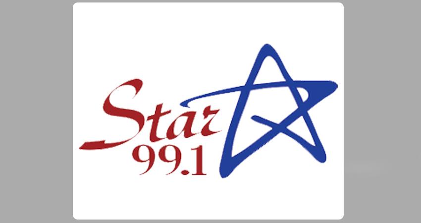 WAHR 99.1 FM