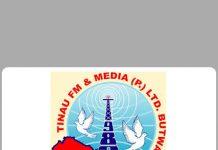 Tinau FM 98.2