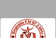 Singhalila FM 97.3