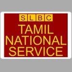 SLBC Tamil