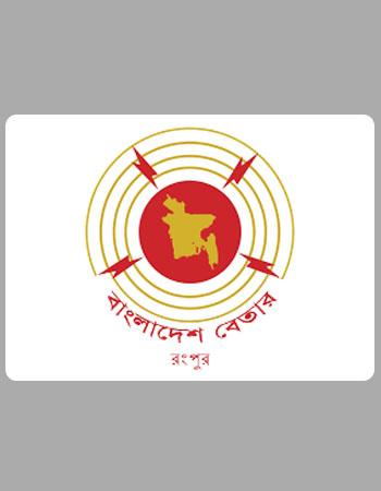 Bangladesh Betar FM Radio