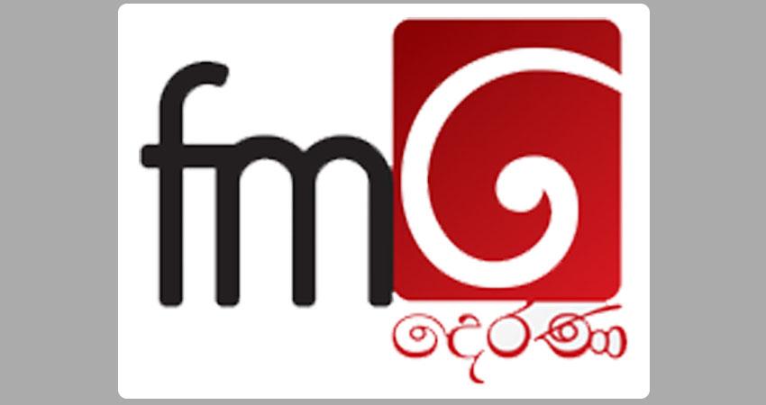FM Derana 92.2 / 92.4