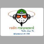 Radio Manpasand 91.1 FM