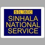 SLBC Radio