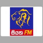 Siyatha FM 98.4 / 98.2