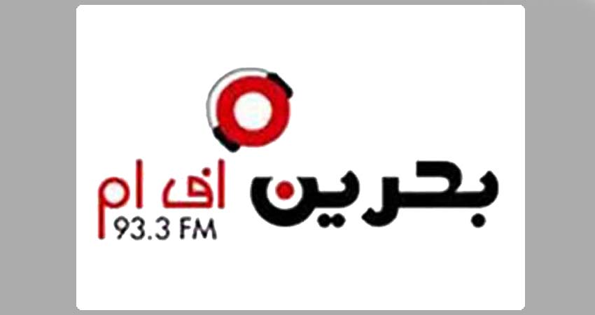 Bahrain FM 93.3
