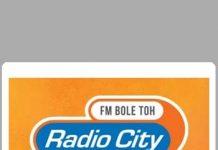 Radio City 91.1 FM Ahmedabad