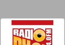 Radio Dhol 94 FM