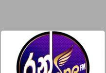 Ran FM 100.5