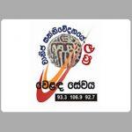 SLBC Sinhala Commercial Service 93.3 FM