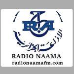 Radio Naama إذاعة النعامة FM 104.5/90.9