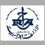 إذاعة الجزائرية - إذاعة الطارف FM 88.3