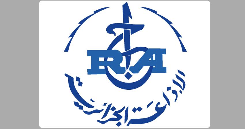 إذاعة الجزائرية - إذاعة أدرار AM 1089