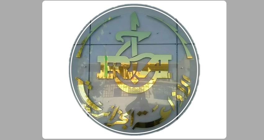 Radio Algerienne - Radio El Oued Souf FM 99.8 / 94.7