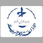 Radio Coran AM 1422