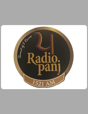 Radio Panj 1521 AM